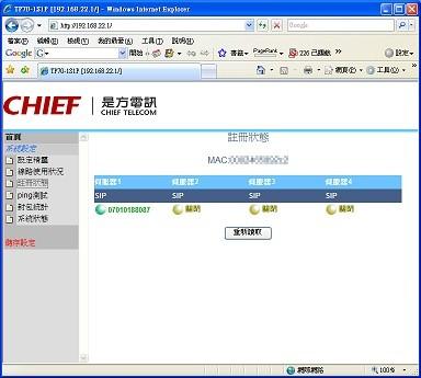 http://digiland.tw/img/upload/tonnet_7061_reg.jpg