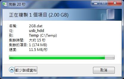 http://digiland.tw/uploads/2047_rt-n18u_ntfs-3g_r.jpg