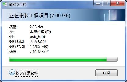 http://digiland.tw/uploads/2047_rt-n18u_ntfs-3g_w.jpg