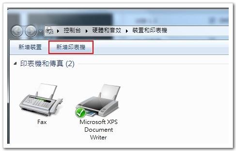 http://digiland.tw/uploads/2047_win7_install_print_20121104-1.jpg