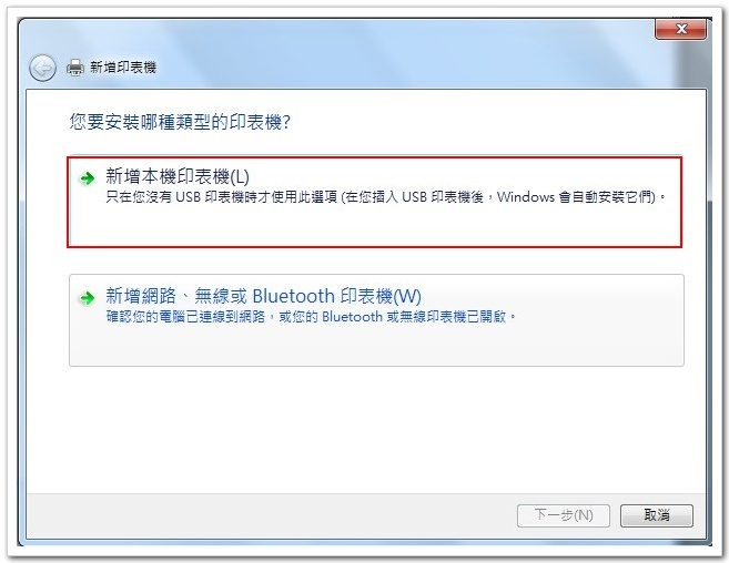 http://digiland.tw/uploads/2047_win7_install_print_20121104-2.jpg