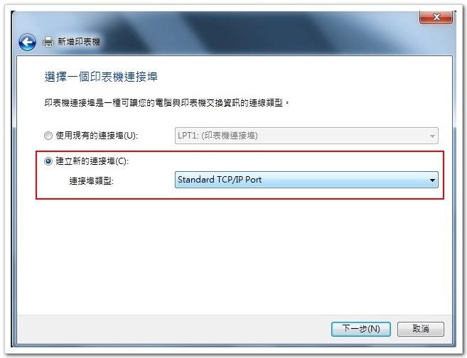 http://digiland.tw/uploads/2047_win7_install_print_20121104-3.jpg
