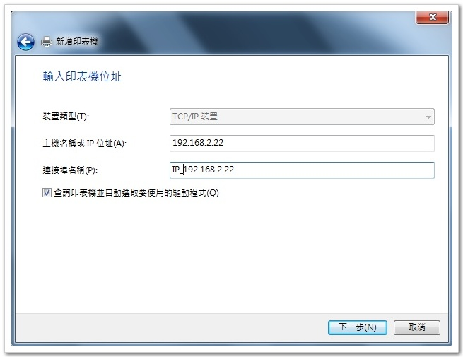 https://digiland.tw/uploads/2047_win7_install_print_20121104-4.jpg