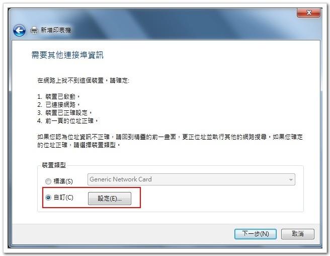 http://digiland.tw/uploads/2047_win7_install_print_20121104-5.jpg
