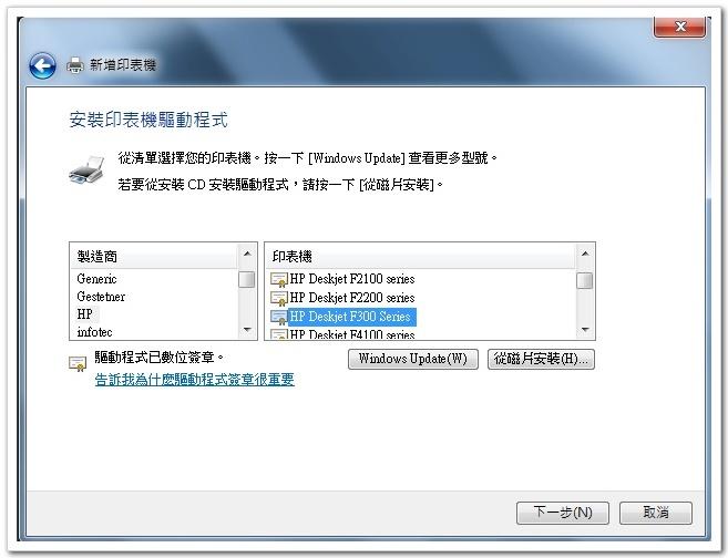 http://digiland.tw/uploads/2047_win7_install_print_20121104-6.jpg
