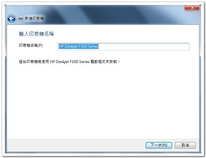 https://digiland.tw/uploads/2047_win7_install_print_20121104-7.jpg