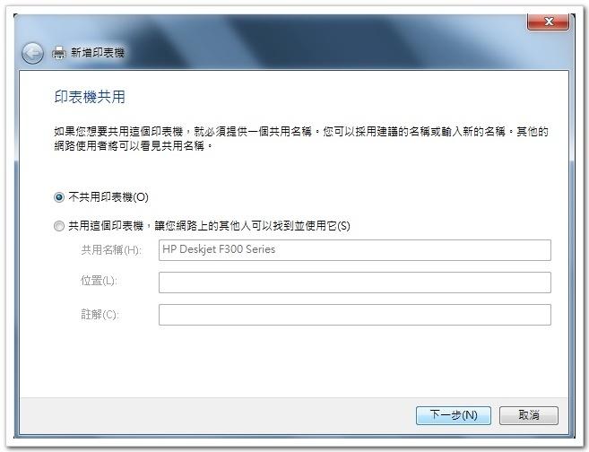 http://digiland.tw/uploads/2047_win7_install_print_20121104-8.jpg