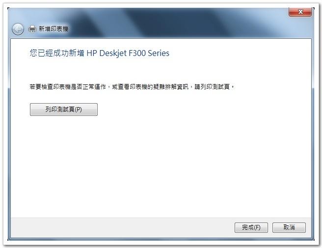 http://digiland.tw/uploads/2047_win7_install_print_20121104-9.jpg