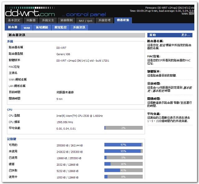 http://digiland.tw/uploads/2_dd-wrt_x86_webui.jpg