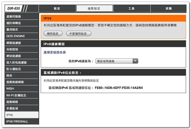 http://digiland.tw/uploads/2_dir-655_adv_ipv6.jpg