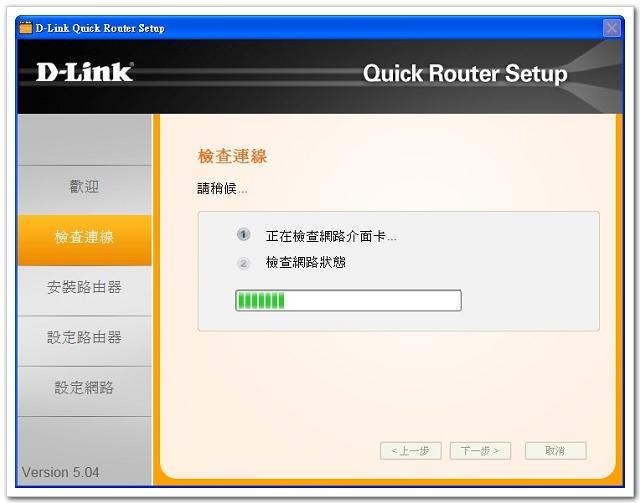 http://digiland.tw/uploads/2_dir-655_install03.jpg