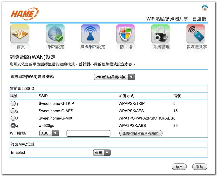 http://digiland.tw/uploads/2_hame_a2_setup_2.jpg