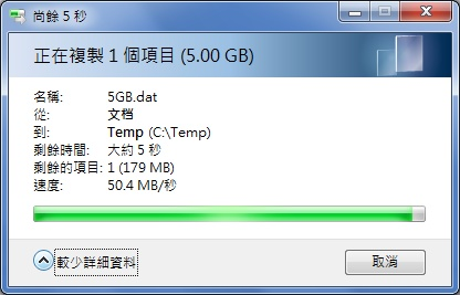 http://digiland.tw/uploads/2_miwifi_stock_r.jpg