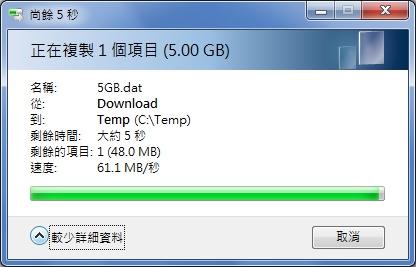 http://digiland.tw/uploads/2_tas-168_smb_r.jpg