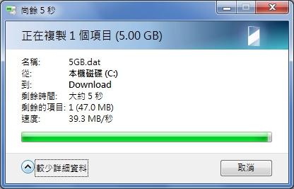 http://digiland.tw/uploads/2_tas-168_smb_w.jpg