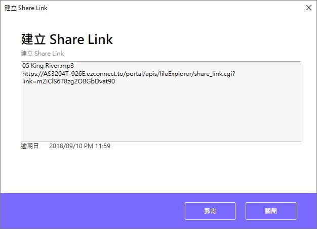http://digiland.tw/uploads/3_ezsync_07.jpg
