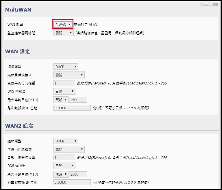 http://digiland.tw/uploads/3_multiwan02.jpg