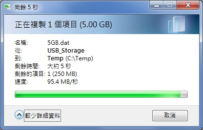 http://digiland.tw/uploads/3_r9000_51.jpg