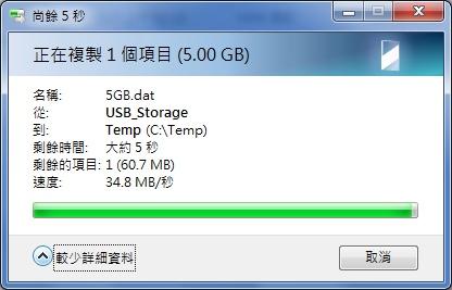 http://digiland.tw/uploads/3_r9000_53.jpg
