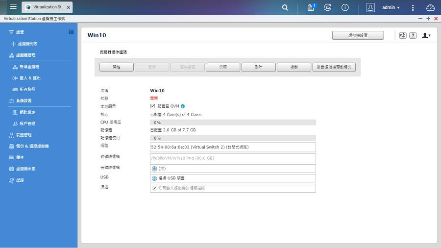 http://digiland.tw/uploads/3_tbs-453a_23.jpg