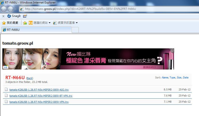 http://digiland.tw/uploads/4178_n66u_02.jpg