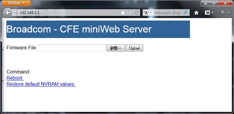 http://digiland.tw/uploads/614_rt-n16_cfe_miniweb_server.png