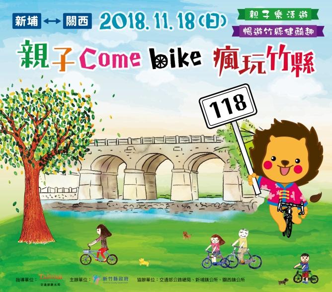 http://digiland.tw/uploads/9820_eaacome_bike_cccc-aaa.jpg